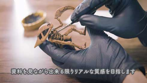 ポケモン ハンドメイド アート カブトプス 化石 標本 フィギュア 工作