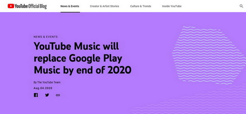 Google Play Music終了