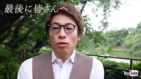 田村淳 田村亮 ロンドンブーツ1号2号 ITAKOTO 遺書 遺言 動画 アプリ