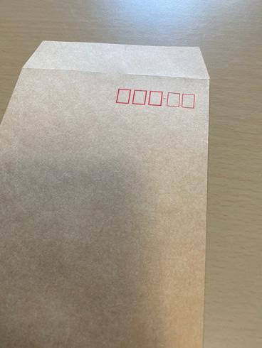 郵便番号が5桁の茶封筒
