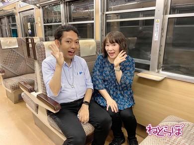 箱根登山鉄道 箱根登山電車 ロマンスカーGSE