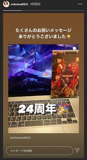 speed 今井絵理子 島袋寛子 24周年 デビュー作