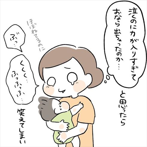 お姉ちゃん