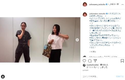 横澤夏子 滝沢カレン インスタ