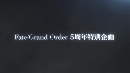 FGO 特別アプリ