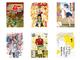 KindleUnlimitedの「夏のキャンペーン」で2カ月利用料が1960円→99円 「金色のガッシュ!!」「ペンギン・ハイウェイ」など