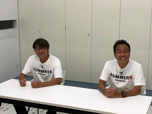 さまぁ〜ず YouTube チャンネル さまぁ〜ずチャンネル! 大竹一樹 三村マサカズ 神さまぁ〜ず