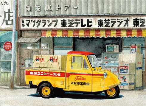 商用車 ミニカー ミゼット