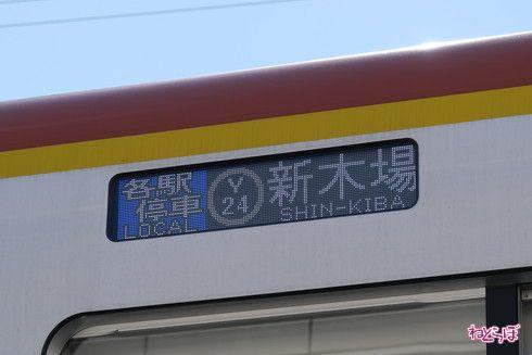 東京メトロ 17000系 外観