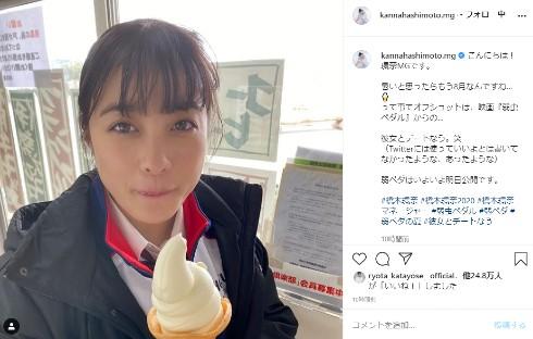 橋本環奈 Instagram インスタ 弱虫ペダル 弱ペダ