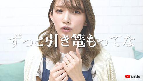 後藤真希 ゴマキ ごっちん 美白 ギャル ガングロ ラブマシーン デビュー モンハン ゲーム
