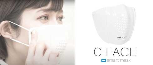 スマートマスク C-FACE Makuake クラウドファンディング