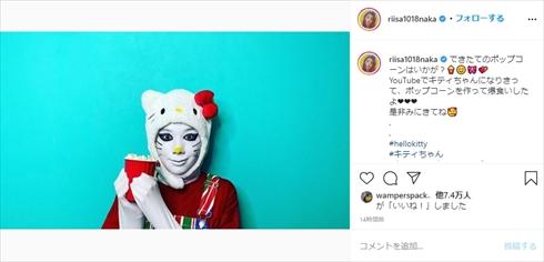 仲里依紗 インスタ YouTube ハローキティ キティちゃんメイク