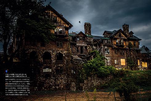 サダム・フセイン宅やハイチ大統領宮殿など栄華から廃墟に転じた136カ所 写真集『世界の宮殿廃墟 華麗なる一族の末路』が発売