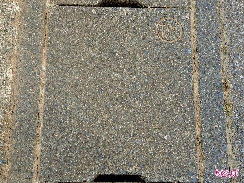 「茨」の文字が入った側溝のフタ。県道であることをアピールしているよう