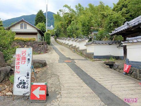 もっとも坂が急な部分は県道ではありません