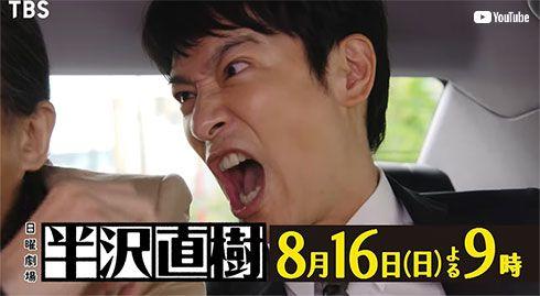 半沢直樹 堺雅人 日曜劇場 TBS
