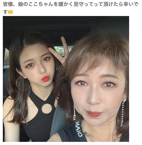 荻野心 荻野智子 アイドル 親子二代 OS☆U 11期生 おニャン子クラブ 布川敏和