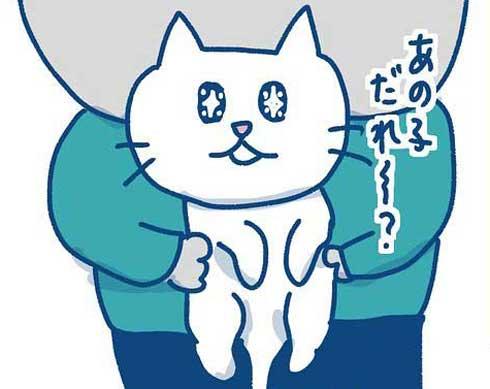 猫 完全室内飼い よその猫 マンション 見た反応 漫画 各駅ノミ