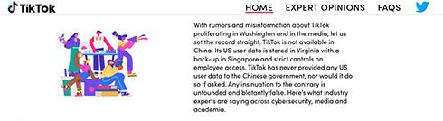 TikTokが誤報に対抗するための新サイトを公開 ユーザーデータやバックアップの保存場所を明かす