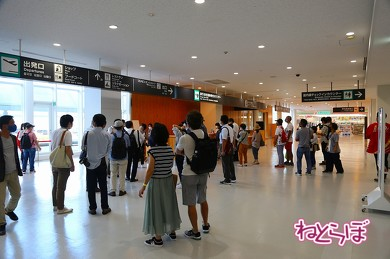 FDA 富士山静岡空港 大井川鐵道