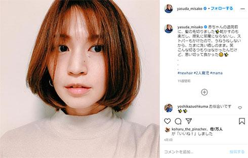 安田美沙子 産後 髪