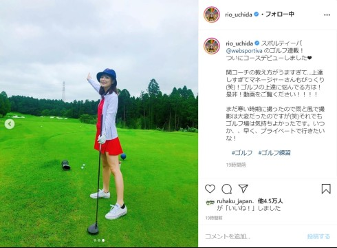 内田理央 ゴルフ サーフィン