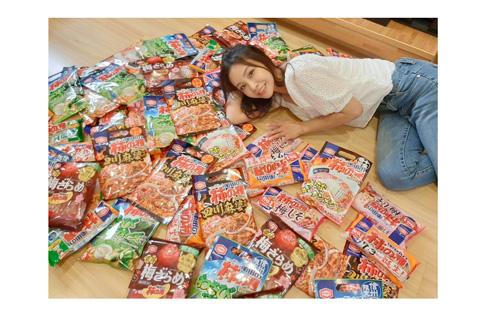 インリン 柿の種 亀田製菓 アウトデラックス