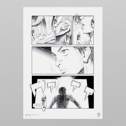 東京2020公式アートポスターコレクション