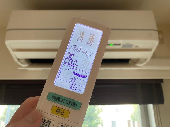 ダイキン エアコン 換気 電気代 つけっぱなし