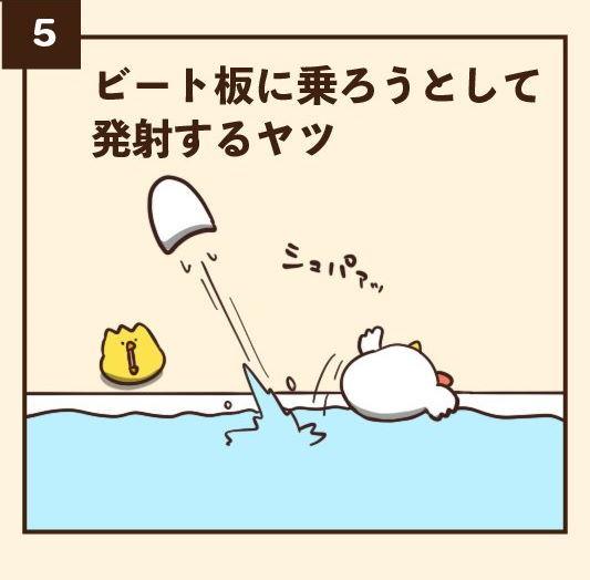 毎日でぶどり プール あるある ビート板 水着 やきそば
