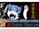 冷凍庫が閉まらない恐怖! アホみたいな量の大阪王将のギョーザが当たるキャンペーンに「当たったらどうしよう」「冷蔵庫購入済み」の声