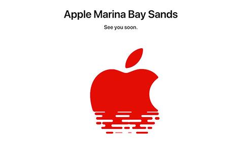 マリーナベイ・サンズに水上アップルストアがオープン 沈む夕陽みたいなロゴがおしゃれ