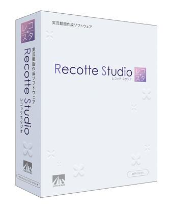 Recotte Studio