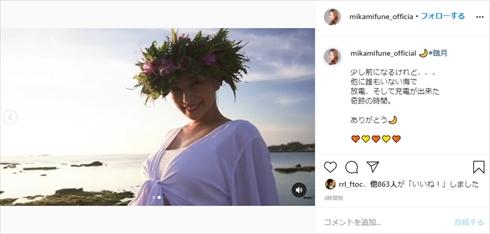 三船美佳 出産 妊娠 マタフォト 夫 第2子 インスタ 臨月
