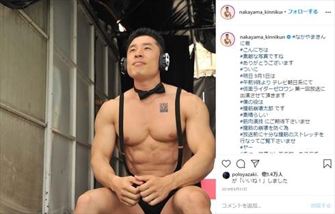 西川貴教 主題歌 西川アニキ 仮面ライダーゼロワン 腹筋崩壊太郎 クイズ 検定 なかやまきんに君 Twitter