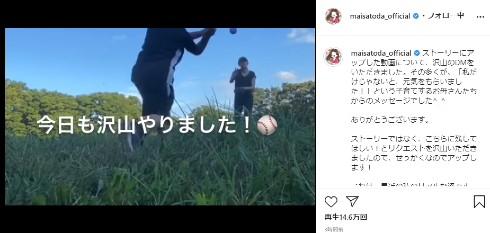 里田まい 息子 野球 インスタ