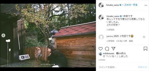 佐野ひなこ 写ルンです フィルムカメラ インスタ 制服 水着 ビキニ