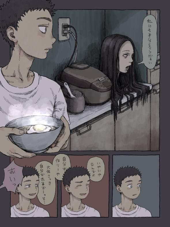 台所の姉 漫画