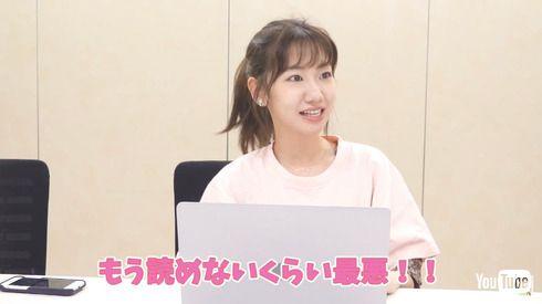 AKB48 柏木由紀 セクハラコメント 注意喚起 ゆきりんワールド YouTube