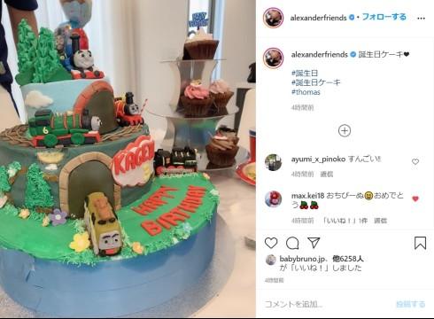 アレクサンダー 川崎希 誕生日 ケーキ きかんしゃトーマス