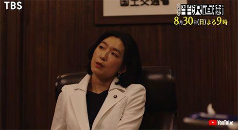 モデル 白井 大臣