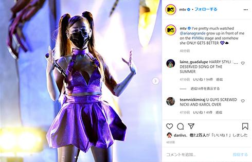 レディー・ガガ MTV VMA Video Music Awards Rain On Me アリアナ・グランデ クロマティカ レインオンミー パフォーマンス 動画 衣装 マスク