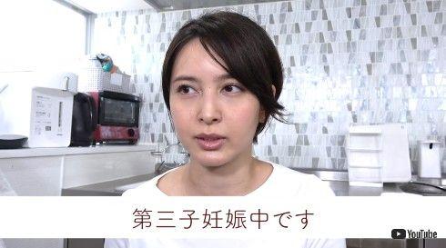 加藤夏希 妊娠 結婚 子ども YouTube