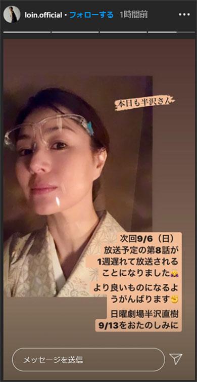 井川遥 半沢直樹 女将