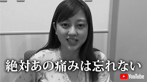 菊地亜美 陣痛