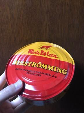 シュールストレミングの非正規輸入品