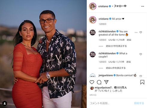 クリスティアーノ・ロナウド 香水 GAMEON 筋肉 腹筋 CR7 プロデュース セクシー 腹筋 インスタ Instagram