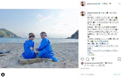 南明奈 濱口優 インスタ 結婚 東京ディズニーシー ホテルミラコスタ