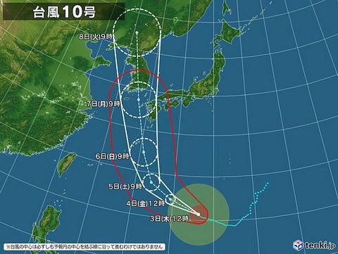 台風10号に警戒